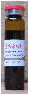 Vials of royal jelly supplements, like this one, are used for a burst of energy or for other purported medicinal purposes.