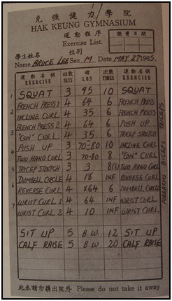 Bruce Lee Workouts, photo 6: Bruce's workout card from the Hak Keung Gymnasium.