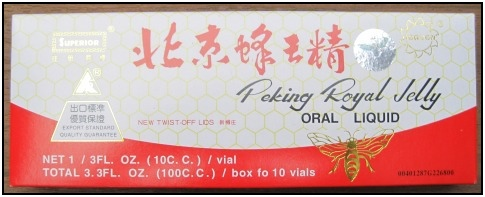 Here is a box filled with vials of royal jelly supplements.
